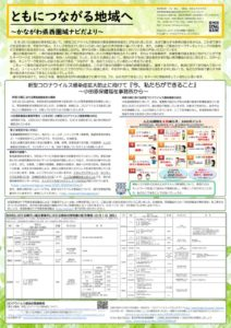 navi-dayori_vol.03のサムネイル